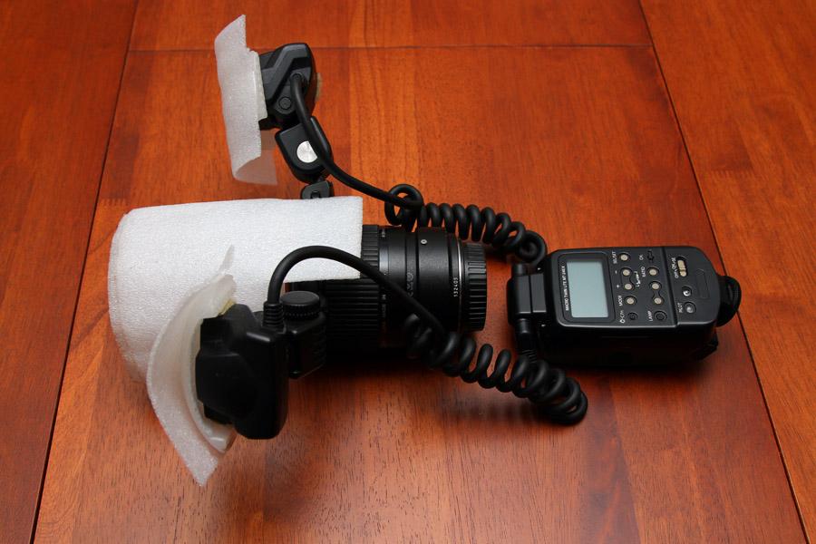 Diffuser setup 081215 (9)